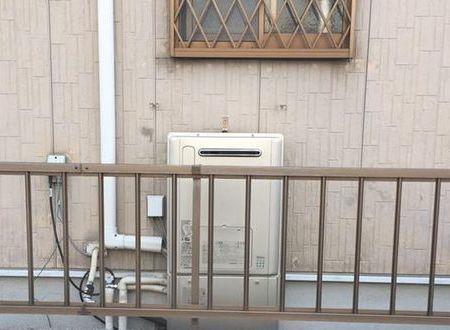 寝屋川市 給湯器取替 大阪ガス 235-R120同等品