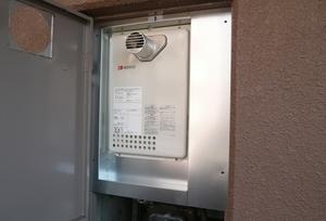 給湯器の取替工事 ノーリツ GQ-1637 WS-T