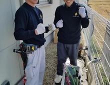 大阪ガス エコウィルから、リンナイ エコジョーズへの取替工事